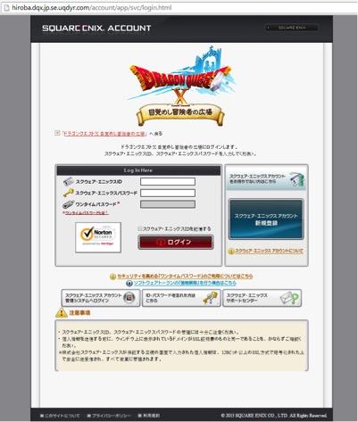 Blog EP Phishing para Gamers1
